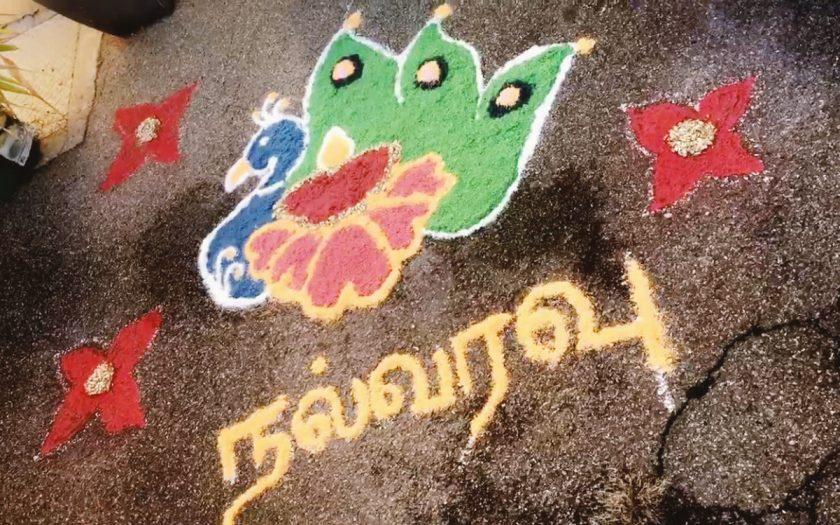 Feste in der Kultur der Tamilen